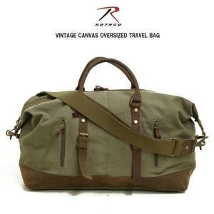 送料無料 ROTHCO ロスコ ヴィンテージキャンバスオーバーサイズドトラベルバッグ