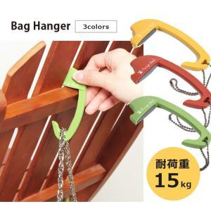 発送重量 50 g 特徴 ・かばん・バッグを床に置くのに抵抗がある方必見!イスの背もたれと自分の背中...
