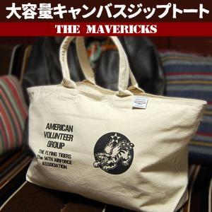 「THE MAVERICKS」キャンバス地ジップトートバッグです。  アメリカ義勇軍(AVG:Ame...