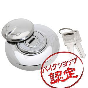 タンクキャップ ズーマーパーツ HONDA系スクーター原付クラス に そのまま装着できる メッキ 鍵付き|max-advancer