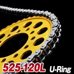 チェーン 525-120L シールチェーン ハードチェーン ZR-7S CBR600F VT600 CBR900RR SV650 GSX-R400 GSX-R750 VTR1000F GB400TT FZR400 スティード400|max-advancer|02