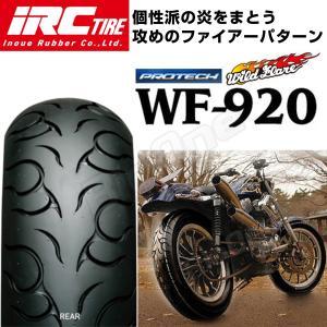 IRC WF920 140/90-16 71H WT ベンチャーロイヤル バルカン 400 800 ドリフター バルカン 400 800 クラシック XVZ13TD リア リヤ タイヤ 140-90-16|max-advancer