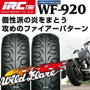 IRC WF920 前後セット 120/90-18 M/C 65H WT 120/90-18 M/C 65H WT FTR223 120-90-18 フロント リア リヤ タイヤ|max-advancer