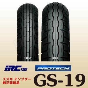 IRC GS-19 前後セット 90/100-18 54S WT チューブ110/90-18 61S WT チューブタイヤ|max-advancer