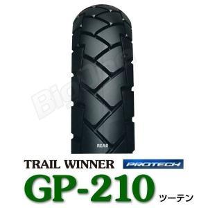 IRC GP-210 リア 120/80-18 62P TL チューブレスタイヤ|max-advancer