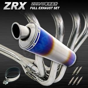 ZRX400 チタン マフラー フルエキゾースト マフラー チタン サイレンサー バイク用|max-advancer