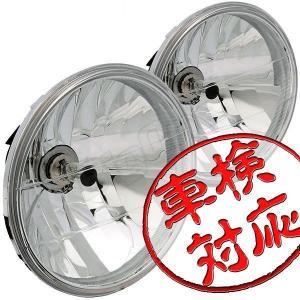 ヘッドライト 丸型マルチリフレクター クリア ジムニー パジェロミニ ジュニア ロードスター RX-7 フェアレディZ ハイゼット サンバー アトレークラシック|max-advancer