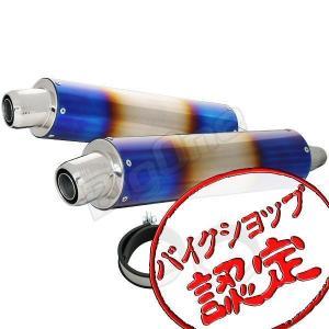 ホーネット900 CB900 チタン スリップオン マフラー サイレンサー バイク用|max-advancer