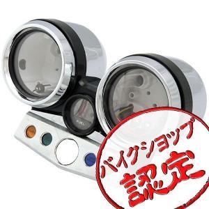 訳あり品 メーターケース ASSY メッキ CB400SF NC31 CB400SF Ver S 95-98 メーターカバー|max-advancer