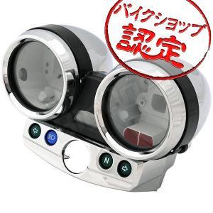 メーターケース ASSY バリオス2 ZR250B ゼファーχ ZR400G2 ZRX400 ZR400E4 ZRX2 ZR400F4 ZRX1100 ZR1100C1 ZRX1200R ZR1200A メーターカバー|max-advancer