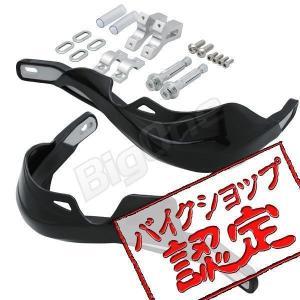 バイク ナックルガード ハンドガード アルミ芯入り テックブッシュガード ブラック 黒 KLX250SR Dトラッカー KDX200SR KDX125SR ジェベル250XC 250SB RMX250S|max-advancer