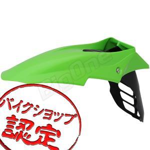 フロントフェンダー バイク用 EVOタイプ 緑/黒 グリーン ブラック KX80 KX85 KX100 KDX125SR KX125 KDX200R KDX220SR Dトラッカー KDX250SR KLX250SR KX250F|max-advancer