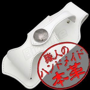 ウォレットホルダー ハーレー等バイカーズに オススメ メンズ ウォレットケース 本革/レザー モルガンコイン ホワイト 白ウォレットホルダー|max-advancer