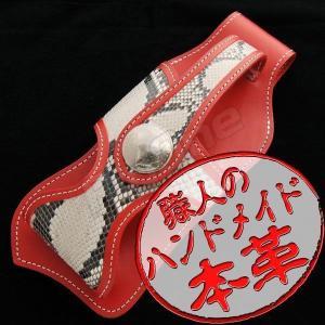 ウォレットホルダー ハーレー等バイカーズに オススメ メンズ ウォレットケース本革レザー モルガンコイン レッド 赤 ウォレットホルダー 蛇革|max-advancer