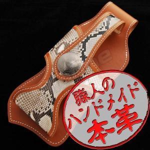 ウォレットホルダー ハーレー等バイカーズに メンズ ウォレットケース本革レザー モルガンコイン ウォレットホルダー 蛇革 ブラウン 茶|max-advancer