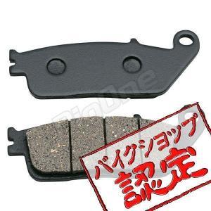ブレーキパッド VTR250 VTR250 CBR250R CB400F CB-1 CB400SF CB400SS CL400 スティード400 600 シャドウ400 シャドウスラッシャー400 VRX400T|max-advancer
