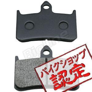 ブレーキパッド ホーネット250 NSR250R NSR250R-SP NSR250RSE VFR400R RVF400 CB400SF ブロス400 BROS400 ホーネット600 ブロス650 BROS650 NR750 VFR|max-advancer