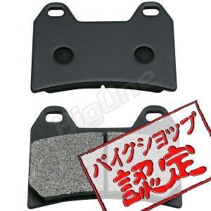 ブレーキパッド CB400SF XJR1200 XJR1200R TRX850 FZ400 XJR400R XJR400R2 イナズマ1200 イナズマ400 インパルス400 750SS SS800 SS900 SS1000DS|max-advancer