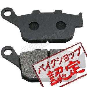 ブレーキパッド ホーネット250 CBR250RR NSR250R VTR250 CB400SF CBR400RR CB-1 VFR400R VT250Fスパーダ ゼルビス VT250Fインテグラ JADE|max-advancer