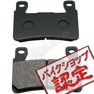 ブレーキパッド CB400SB CB400SF CBR600F4 CBR600F4i CBR600FR ロッシチャンピョンスペシャル CBR600RR CBR900RE CBR900RR CBR954RR VTR1000SP|max-advancer