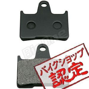 ブレーキパッド スティードVLS CB400SF X-4 X-4LD CB1300SF|max-advancer