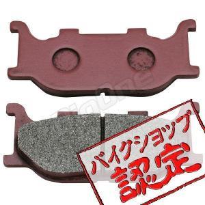 ブレーキパッド SR125 TDR125R ドラッグスター125 ビラーゴ250 ドラッグスター250 DS1100 マジェスティ250 XJR400 FZ600S FZ6S FZS6 XJ600|max-advancer