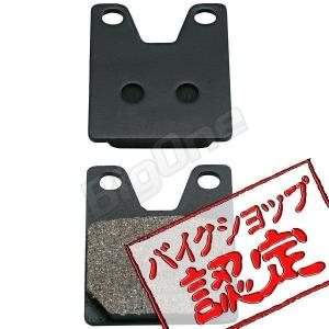 ブレーキパッド XJR400 4HMK XJR400 4HML XJR400R YZF1000 Thunderace YZF1000R Thunderance YZF-R1|max-advancer