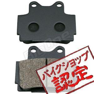 ブレーキパッド SDR200 FZ250R RZ250R RZ250RR RZR250 SRX250 RD350LC RZ350RR SRX600 TZ125 TZR125R SDR200 FZR250 FZX250 ジール R1-Z RZ250R RZ250|max-advancer