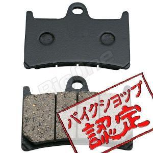 ブレーキパッド MT-09 MT-07 TMAX XSR900 TZR250R FZR400RR XJR400 XJR400R FZR600 FZS600 YZF600R YZF600RR YZF-R6 YZF-R1 TDM900 FZ-1 FZS1000|max-advancer