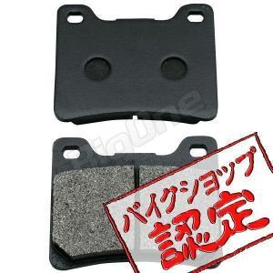 ブレーキパッド RZ350 RZ350R FZR600 YZF600 YZF600R FZ750 FZR750 FZR750R FZX750 FZX750 フェザー FZX750L TX750A YZF750R TDM850 XJ900F FZR1000|max-advancer