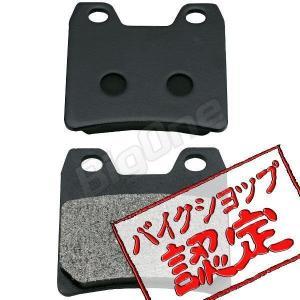 ブレーキパッド XJR1300 RP03J 01-10 FZS1000フェザー 01-03 FZ-1 01-03|max-advancer