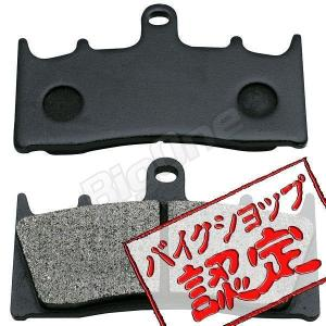 ブレーキパッド Ninja ZX-6R ZZR600 Ninja ZX-7R GPZ900R ZRX1100 ZRX1200R ZX-12R バルカン1500ミーンストリーク バルカン1600ミーンストリーク|max-advancer