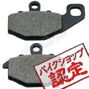 ブレーキパッド ゼファー400 ゼファーχ ZRX400 ZRX-2 ZZ-R400 ZZR400 ゼファー550 Ninja ZX-6R Ninja ZX-6RR ZZR600 ZZR600 ER-6n Ninja650R|max-advancer