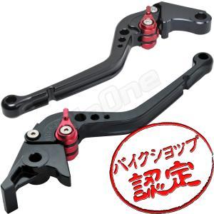ビレット レバー R-タイプ CB750 ジェイド VTR250 CB400SB スーパーボルドール CB400SF ホーネット250 CBX400F ブレーキ クラッチ 黒/赤 ブラック レッド max-advancer