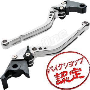 ビレット レバー セット R-タイプ 銀/黒 シルバー ブラック CBR250RR ジェイド スパーダ ゼルビス ホーネット250 マグナ250 ブレーキ クラッチ|max-advancer