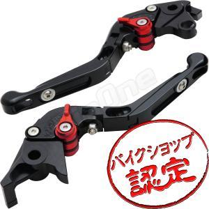ビレット レバー セット 可倒式 黒/赤 ブラック レッド VT250F RVF750 CB750-2 VFR400R VFR750F CBX750F PC800 パシフィックコースト VFR750R max-advancer