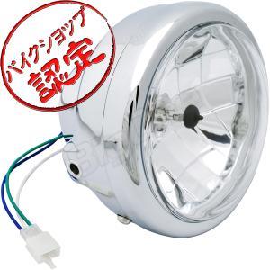 バイク ヘッドライト 6インチ マルチリフレクター H4 TW225 エイプ GB250クラブマン 250TR モンキー FTR250 バンバン200 ゴリラ SR400 ダックス FTR223 ST250E|max-advancer