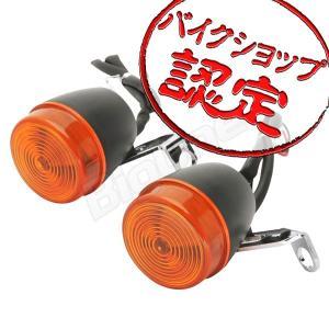 バイク MK LED ウインカー アンバー オレンジ DAX モンキー SR400 ドラッグスター400 ST250E ダックス FTR223 シャドウ400 CB223SS ゴリラ GB250|max-advancer
