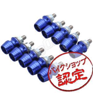 フックボルト カウリングボルト ナンバーボルト M6 5mm ブルー 青 max-advancer
