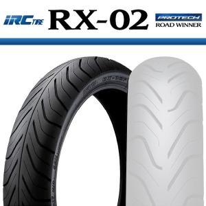 IRC RX-02 フロント 110/80-17 ブロス ディバージョン GSX-400F インパルス GSX-R GSX750F ZRX2 ZRX ゼファー400 ゼファーχ タイヤ|max-advancer