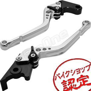 ビレット レバー セット R-タイプ 銀/黒 モンキー125 CB125R マグナ50 NS-1 GROM グロム MSX125 レブル MC13 CB250F CBR250R ABS CBR400R 400X CB400F max-advancer