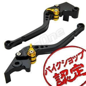 ビレット レバー セット Ninja250 Ninja250R Ninja250SL Z250 250TR Z125 PRO KSR PRO DトラッカーX 125 KLX250 125 黒/金 ブラック ゴールド ブレーキ クラッチ|max-advancer