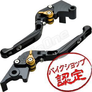 ビレット レバー セット Ninja250 Ninja250R Ninja250SL Z250 250TR Z125 PRO KSR PRO DトラッカーX KLX250 可倒式 黒/金 ブラック ゴールド ブレーキ クラッチ|max-advancer