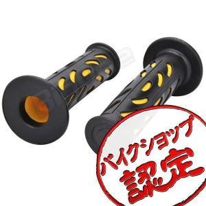 グリップ SP02グリップ 22.2mm 黄 イエロー バリオス コレダ50S FTR250 RMZ450 CB400SF ブロス TS200R RD400 ZRX400 TT250R Dio ZX グランドマジェスティー250