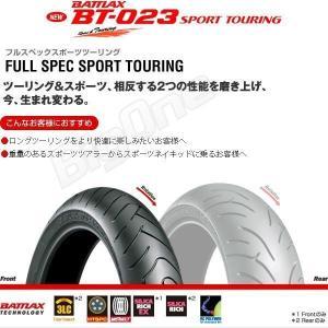 ブリヂストン BT-023 SPORT TOURING 120/70ZR18M/C59W TL BRIDGESTONE タイヤ