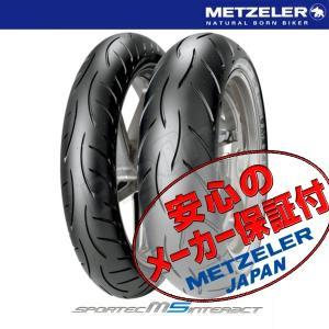 メッツラー SPORTEC M5前後120/70ZR17 190/50ZR17 CBR1000RR GSX1300R 隼 MT-01 GSX1400 GSX-R1000 Z1000 ZX-10R CBR900RR ZX-9R YZF-R1 METZELER タイヤ|max-advancer