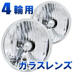 ヘッドライト 丸型マルチリフレクター ジムニー マイティボー...