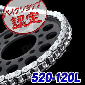 520-120L KMC ノンシール チェーン クローム メッキ CB400SS ホーネット250 ...