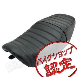 シート ZRX400 ZRX2 タックロール タイプ シート ASSY ブラック ZR400E BC-ZR400E バイク|max-advancer
