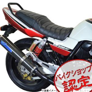 シート レザー CB400SF タックロール タイプ 表皮 黒 ブラック CB400SB NC39 NC42 REVO バイク|max-advancer